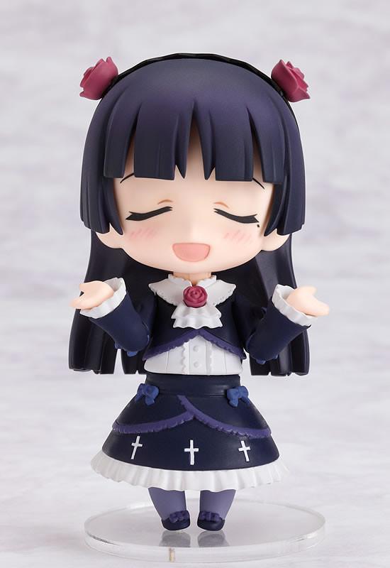 Nendoroid Kuroneko par Good Smile Company
