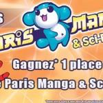 Concours – Gagnez une place pour le Paris Manga & Sci-Fi Show