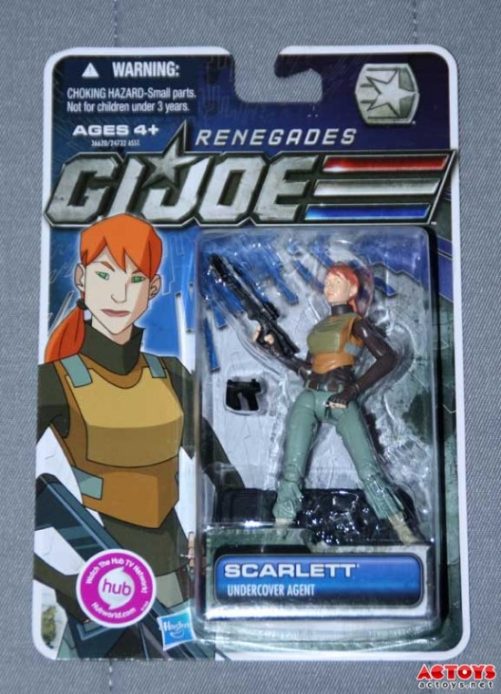 G. I. Joe 30th Anniversary Wave 3 & 4 Carded Images