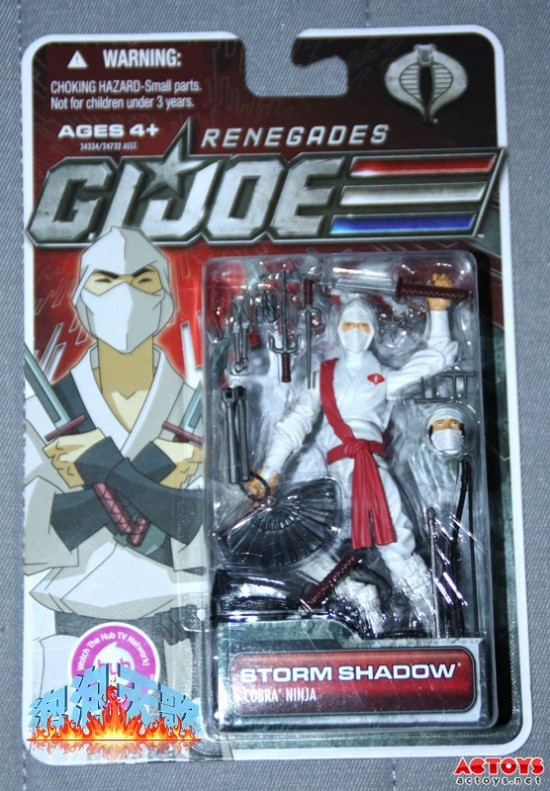 Storm Shadow GI Joe 30th Anniversary Wave 3