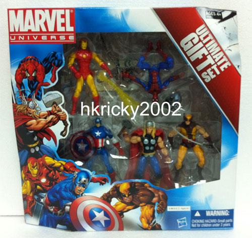 gift set ultimate avengers vengeurs hasbro
