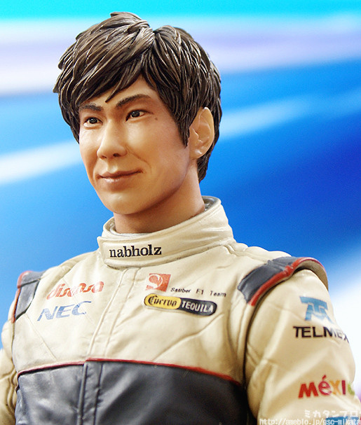Kamui Kobayashi 18 good smile compagny