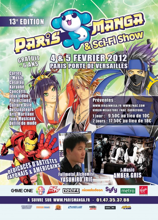 PARIS MANGA & Sci Fi Show 2012  13 edition