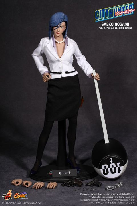 city hunter saeko nogami