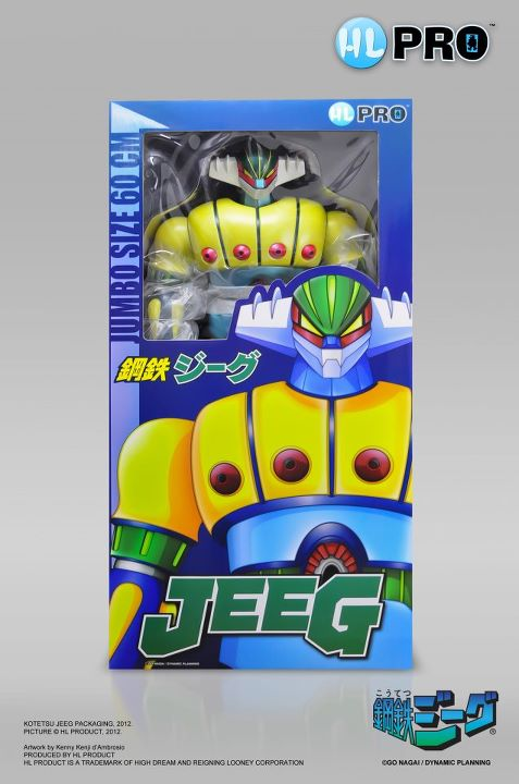 Cacher jeeg jumbo HL PRODUCT , promotional material. (C)2010 HIGH D