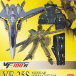 VF100s VF-25S au 1/100 - Macross Frontier