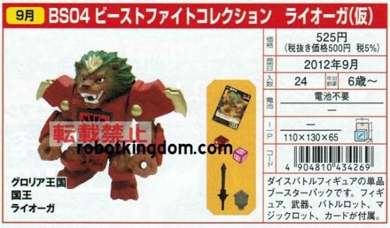 beastformers dragonautes takara serie 1 2012