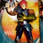 Review Lion-O 6″ Thundercats Bandai