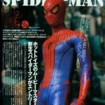 The Amazing Spider-Man HOT TOYS des photos