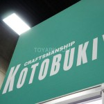 SDCC 2012 : le stand Kotobukiya 
