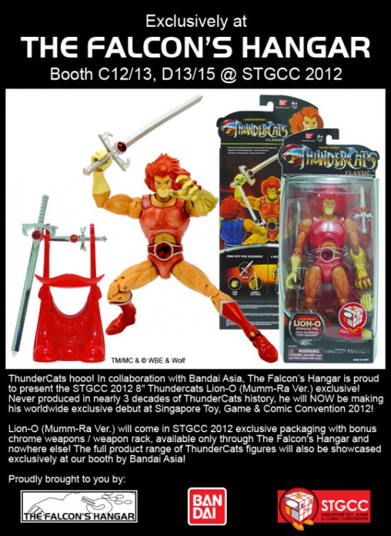 2012 STGCC Bandai Exclusive Lion-0 mummra version