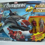 Marvel The Avengers Quinjet : une nouvelle version exclusive aux USA
