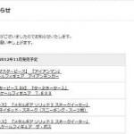 Hot Toys Japon annonce les nouveautés de novembre : Iron Monger, Terminator...