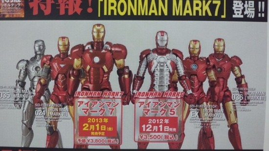 REVEOLTECH IRON MAN MARK VII The Avengers