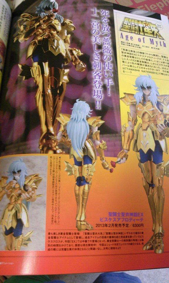 aphrodite poissons myth cloth ex saint seiya