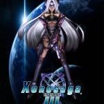 Review - Figma - T-elos - Xenosaga III