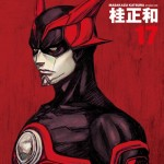Review - Revoltech - Takeya - Zetman
