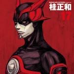 Review - Revoltech - Takeya - Zetman