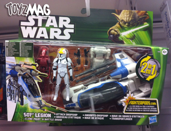 Star Wars Movie Heros 2013 Hasbro (1)