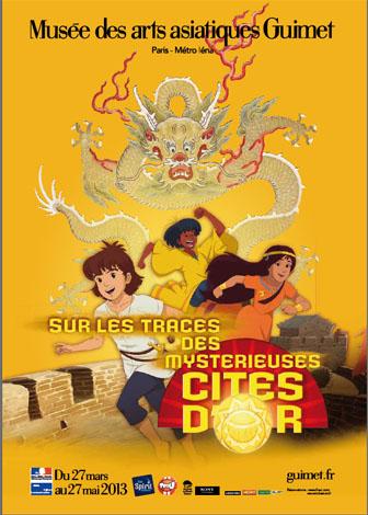 EXPOSITION Sur les traces des mystérieuses Cités d'Or