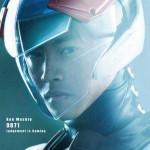 Gatchaman / La bataille des planètes du nouveau en 2013