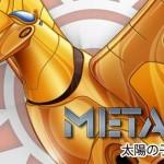 Un Grand Condor Metaltech par HL PRO