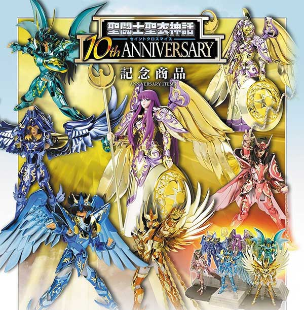 Myth Cloth God Cloth 10 th Anniversary Edition Bandai
