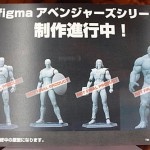 Des figurines Figma The Avengers par Max Factory