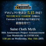 Tamashii Nation prpare les 10ans de la gamme Saint Seiya Myth Cloth