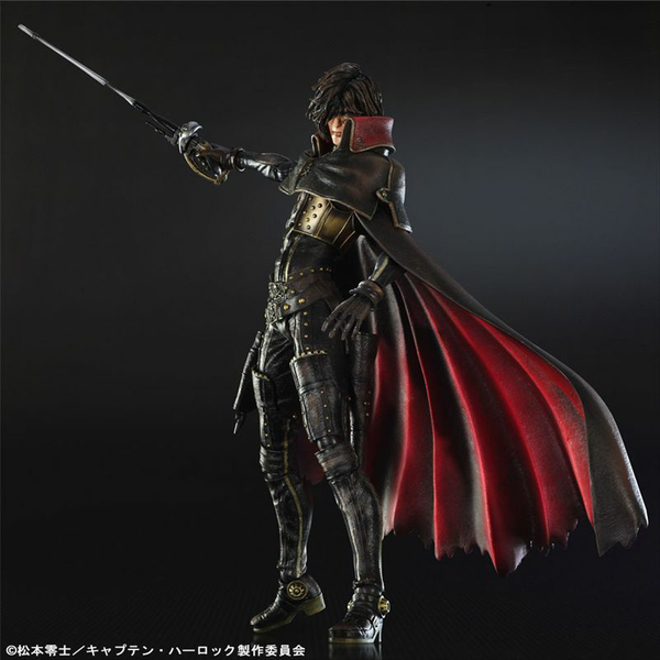 Play Arts Kai Captain Harlock  ALBATOR Square Enix