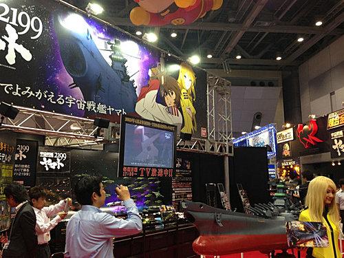 Tokyo Show 2013 Tamashii Nation Yamato 2199