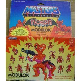 masters-of-the-universe-modulok-boite-espagne-936521936_ML