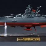Soul Of Chogokin Space Battleship Yamato 2199 2