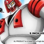 Hl Pro annonce une version Vinyl de Gattaiger