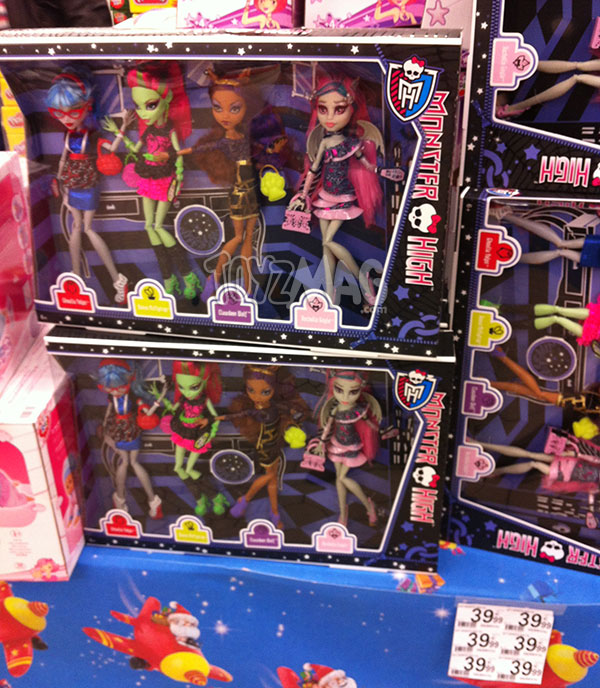 Monsterhigh Ghoul's Night Out Auchan