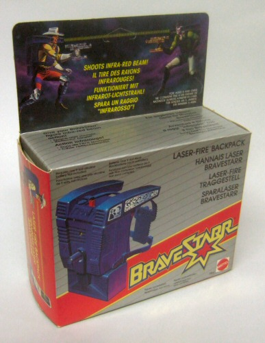 bravestarr laser backpack