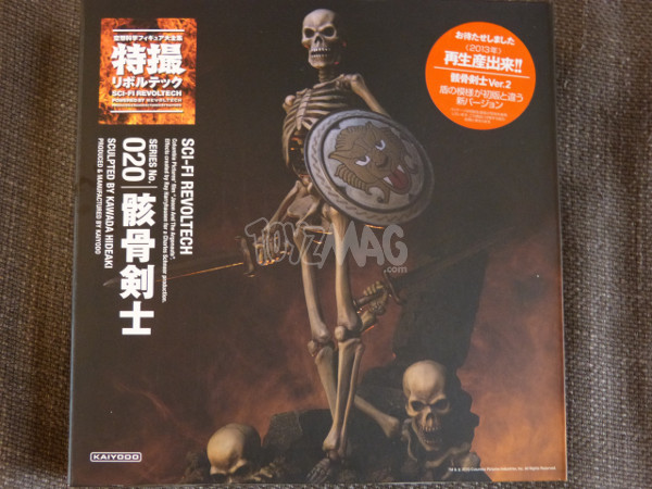 revoltech skeleton jason argonaut review v2 36