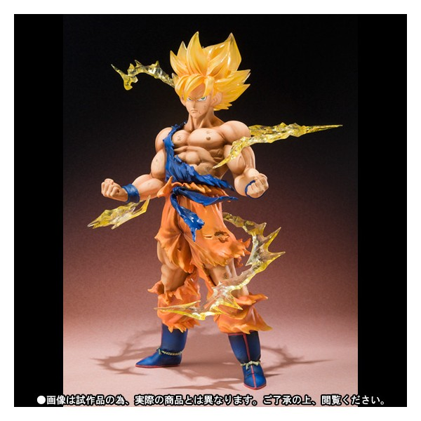 dragon-ball-kai-figuarts-zero-super-saiyan-son-goku-edition-limitee