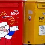 ouverture de la boîte aux lettres du Père Noël
