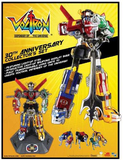 voltron toynami 30th anniversary