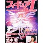 Media : Figure JAPAN le magazine japonais des amoureux des figurines