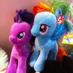 Les Peluches Ty My Little Pony et Dragon Ball dispo en France