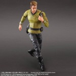 Des Figurines Star Trek chez Square Enix