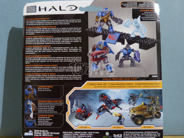 halo-mega-bloks-covenant-cobalt-troop-1