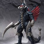 S.H. MonsterArts Gaigan (2004) bientôt dispo