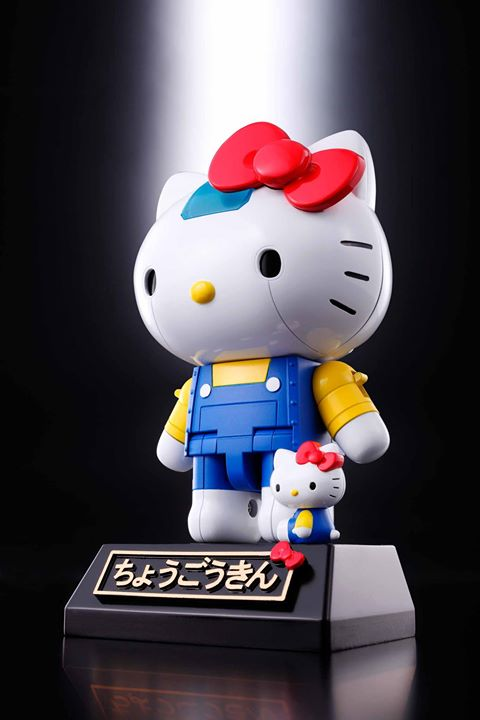 Soul Of Chogokin - Hello Kitty