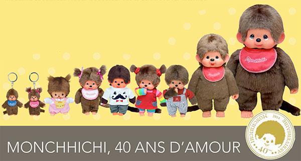 CP_Nouvelle-Collection-Monchhichi-2014-3