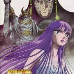 Ce soir Saint Seiya – La bataille des dieux sur Mangas