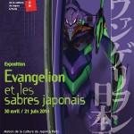 Evangelion s'expose à la Maison de la culture du Japon à Paris