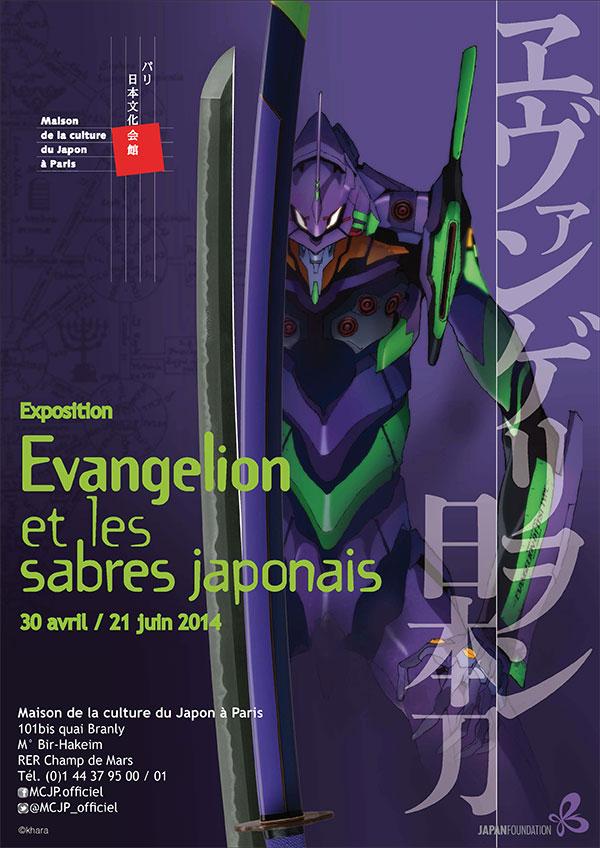 Expositiion « Evangelion et les sabres japonais » Maison de la culture du Japon à Paris